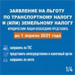 img-20210211-wa0026.jpg
