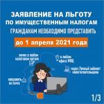 img-20210211-wa0029_1.jpg